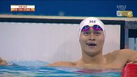 男 자유형 200m 준결승 2조 이미지