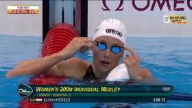 女 개인 혼영 200m 준결승 2조 이미지