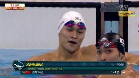 男 자유형 200m 결승 이미지