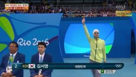 女 개인 혼영 200m 준결승 1조 이미지