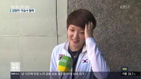 김장미,박태환,이승수 탈락 이미지