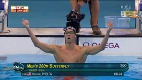 男 수영 접영 200m, 펠프스 금 이미지