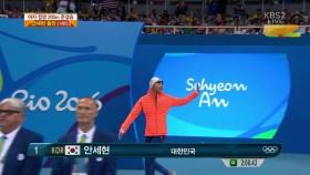女 접영 200m 준결승 안세현 출전 이미지