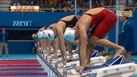 女 접영 200m준결승 1조 이미지