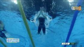 수영 아쉬운 예선 백수연 이미지