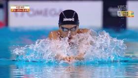 女 평영 200m 준결승 1조  이미지