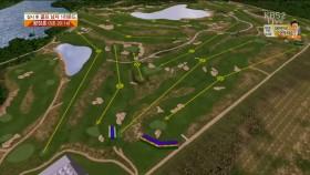 올림픽 골프 코스 구성 이미지