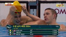 개인혼영 200m 결승 이미지