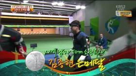 김종현, '값진 은메달' 이미지