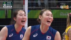 여자배구 한국 vs 브라질 이미지
