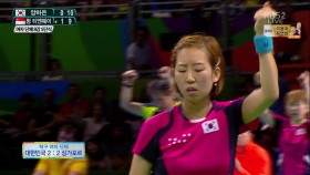 양하은 vs 펑 티엔웨이, 득점!! 이미지