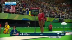 여자 도마 미국의 시몬 바일스 대회 3관왕 금메달! 이미지