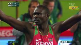육상 男 800m 결승, 케냐 금 이미지