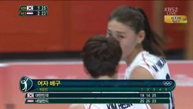 한국팀 3세트 승리 이미지