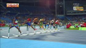 男 110m 허들 준결승 1조 이미지
