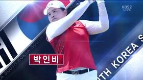 단독 선두 박인비 하이라이트 영상 이미지