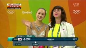 손연재 볼연기 결승전 이미지
