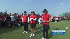 골프 양희영,전인지 출전과 첫타! 이미지