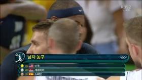 미국 농구 금메달 이미지