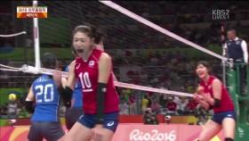 올림픽 최고의 순간 이미지