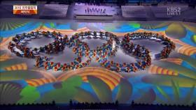 올림픽 날개 이미지