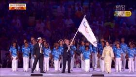 올림픽기 이양 이미지