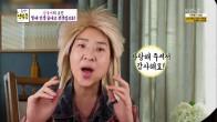 1인 미디어 선봉주자 강유미!