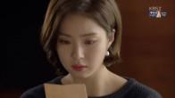 남은 장미희의 편지를 발견 한 서지혜!