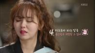 멈추지 않는 김소현 지키기?