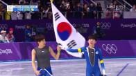 스피드스케이팅 남자 매스스타트 결승 이승훈 금메달!
