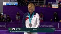 여자 매스스타트 간이 시상 - 김보름 은메달