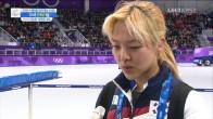 매스스타트 '은메달 김보름' 인터뷰