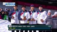 봅슬레이 시상식 '대한민국 은메달'