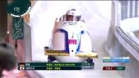 '팀 원' 대한민국 봅슬레이 4인승 3차