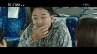 김성철과 정채연의 소풍에 나타난 불청객은?ㅋㅋ