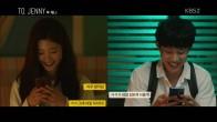 김성철, 울다가 웃으면 뭐다?ㅋㅋ