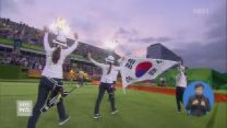 리우올림픽 폐막…한국, 금 9개로 '종합 8위'