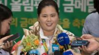 첫 '골든 슬램' 박인비 오늘 새벽 귀국