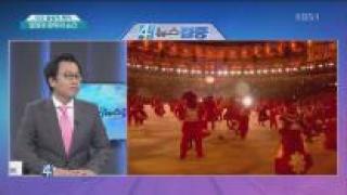 리우 올림픽 폐막…열정과 환희의 순간