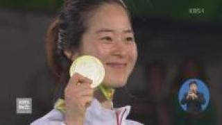 태권도 오혜리, 세계 1위 꺾고 금메달 획득