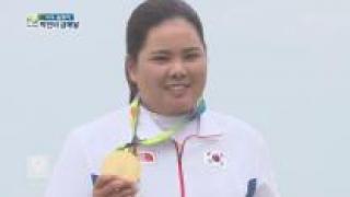박인비, 116년만 올림픽 여자 골프 '완벽 골든샷'
