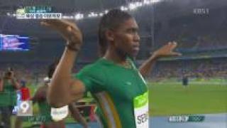 '성별 논란' 세메냐, 800m도 우승…적수 없었다