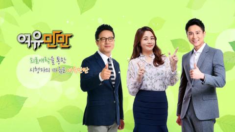 좌충우돌! '소문난 네쌍둥이'가 7살이 되어 돌아왔다!