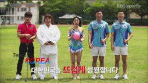 Team KOREA 대한민국을 응원합니다 이미지
