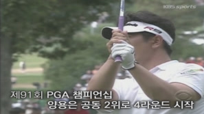 한국은 물론 아시아 최초 메이저대회 우승자! (골프)  - 양용은 이미지