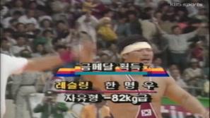88올림픽 레슬링 금메달리스트! (레슬링) - 한명우 이미지