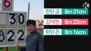 한국육상 기대감!! 리우서 필드 첫 메달 도전!! 이미지
