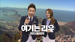 KBS 올림픽 중계는 24시간 계속됩니다 이미지