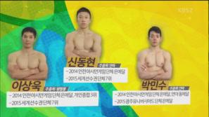 체조 2016 리우올림픽 출전 선수소개 및 인터뷰 이미지
