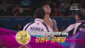 그레코 66kg 결승-김현우 선수 금메달 (런던2012) 이미지